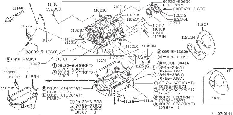 Nissan Pathfinder Engine Expansion Plug. BLOCK, CYLINDER
