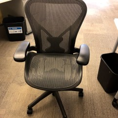 Posturefit Chair Restoration Hardware Chairs Herman Miller Aeron With Support C61331 Conklin Office Furniture