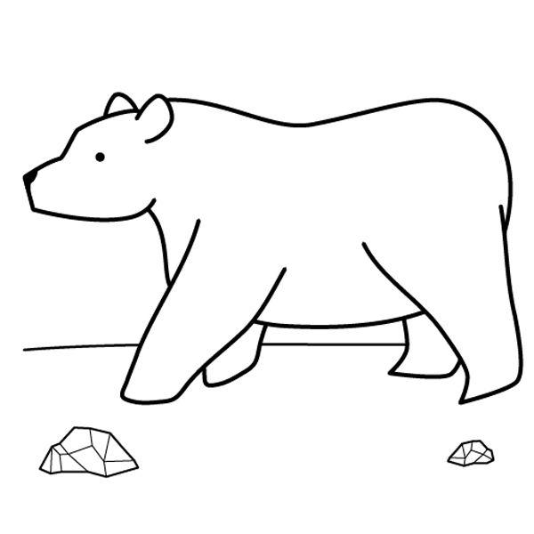 Dibujos Para Colorear De Osos Actividades Infantiles Y