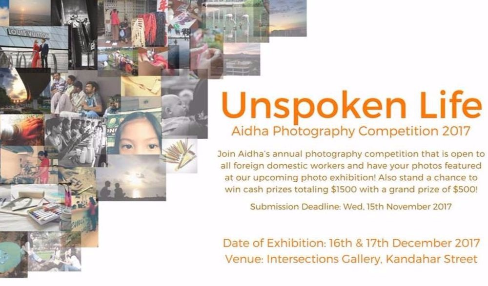 Unspoken Life: Aidha Photography Competition & Exhibition 2017