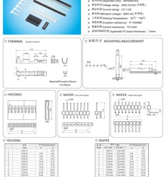 tjc8 series 2 54mm pitch wire to board crimp style cable p c b connector housing terminal pin header [ 800 x 1008 Pixel ]