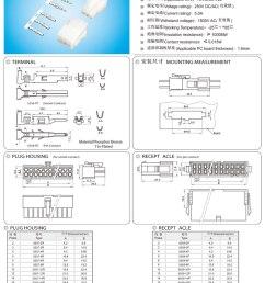 power cable molex connector 4 2mm pitch 5557 5559 5569 housing terminal header [ 800 x 1012 Pixel ]