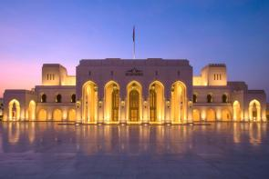 Royal Opera House Muscat Photo credit: Khalid AlBusaidi, ROHM