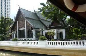 Sala Rim Naam Thai Restaurant