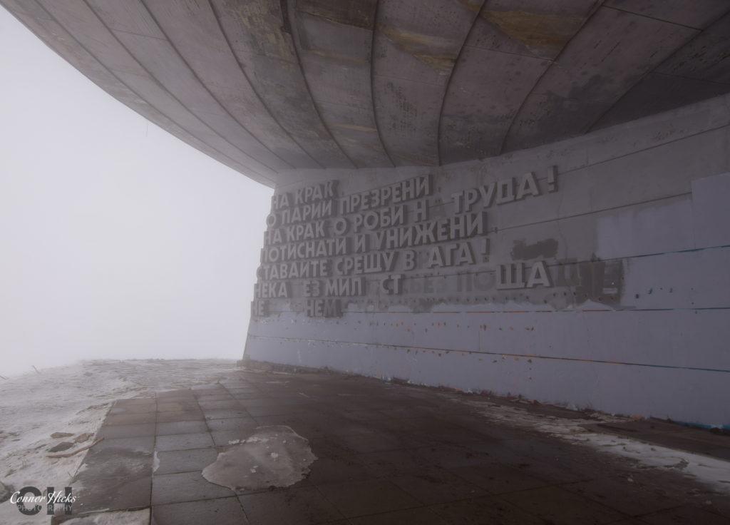Buzludzha Urbex 1024x736 Buzludzha Monument, Bulgaria