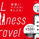 JAL Wellness & Travel