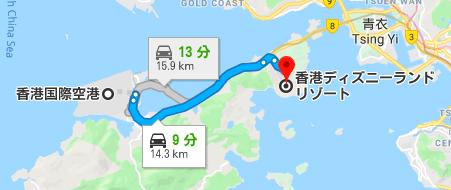 香港湖国際空港からディズニーランドまで