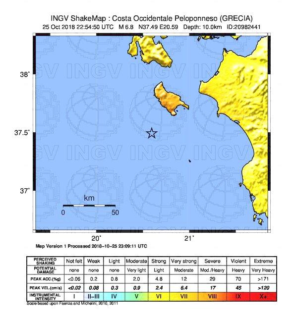 mappa scuotimento terremoto grecia 26 ottobre 2018