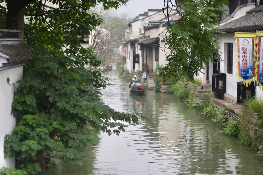 Shaoxing River Town, China