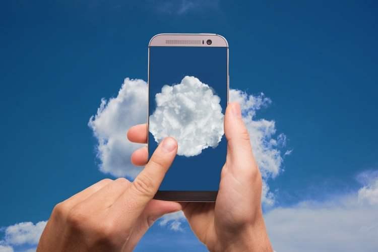 C'est quoi le cloud SaaS