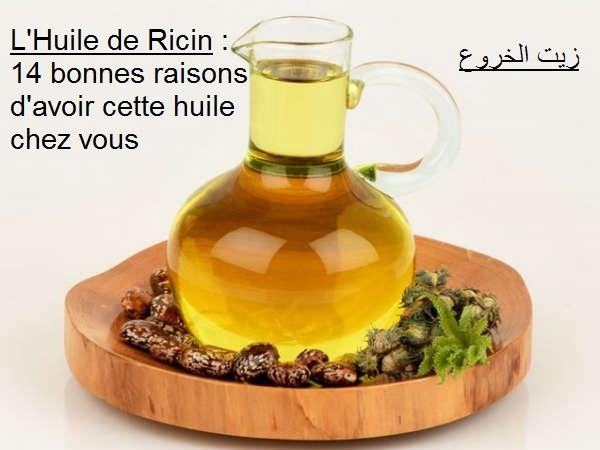 huile de ricin - 14 bonnes raisons d'avoir cette huile chez vous
