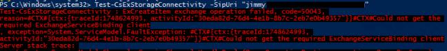 testcsexstorageconnectivityerror