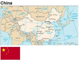 Map of China, by US State Department. Will China export the social credit concept to America? That's one export we definitely should block with a tariff!