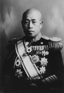 Fleet Admiral Yamamoto had a warning for Obama, too, though he never knew it.