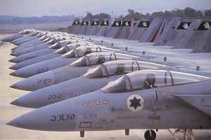 A modified F-15 squadron of the Israel Air Force. Israel once seemed to know how to deal with enemies. Still, one cannot pursue security at the expense of the virtues that can truly bring it. Sadly, fear of losing democratic respectability, stops Israel from relying on her greatest strength. Her strength will come from a Tzadik level of statecraft.