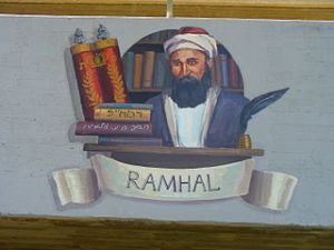 The Ramchal might point the way out of the decadence overtaking America and Israel both.