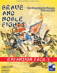 Brave and Noble Fights Expansion #2 (new from High Flying Dice Games)