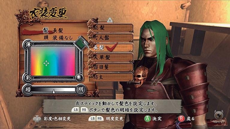 Demo: Tenchu Z