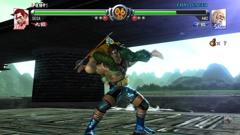 Demo: Virtua Fighter 5