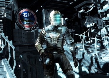 EA Announce New IP - Dead Space