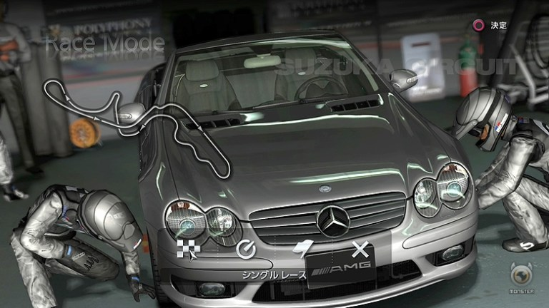 Gran Turismo 5 Prologue Review
