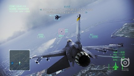 Take to the Skies With These Ace Combat Infinity Screenshots
