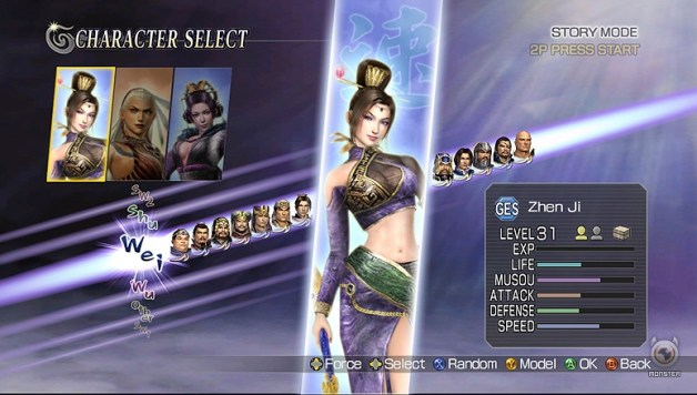 Warriors Orochi Review