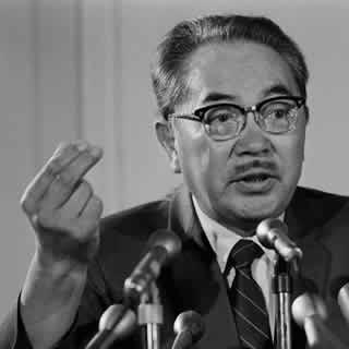 Image result for S.I. Hayakawa