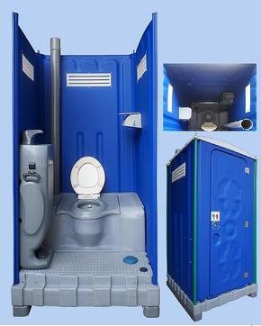 Wc cantiere wc Chimici WC Mobili Cabina Sanitaria