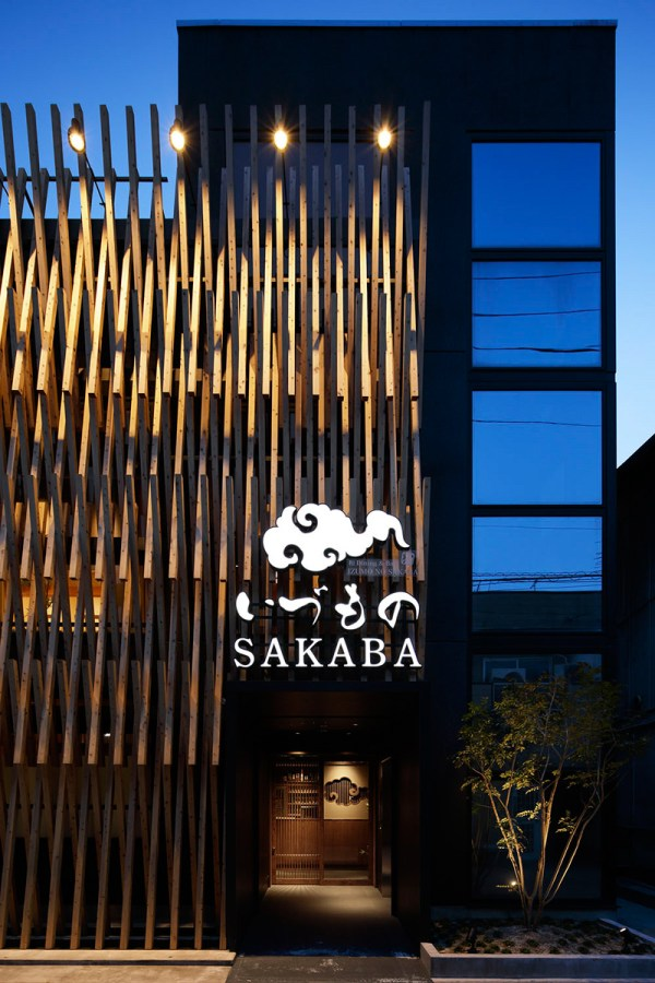 Facade Of Wood Latticework Covers Japanese