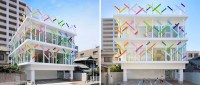 """Colorful """"Branches"""" Cover This New Kindergarten Building ..."""