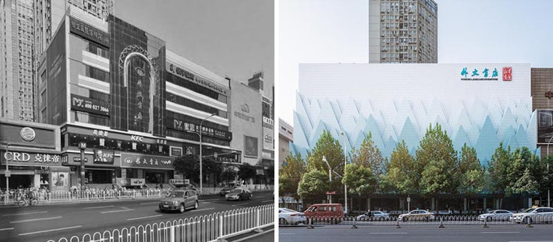 Layers of perforated aluminum plates in the shape of mountains were designed to create a background for the street trees and symbolize the new life of the Hubei Foreign Language Bookstore. #Architecture #FacadeDesign #BuildingDesign