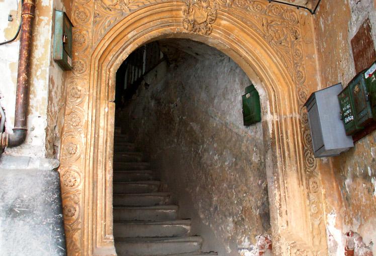 Image of a portal