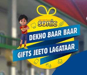 NickelodeonSonic - Dekho Baar Baar Gifts Jeeto Lagatar Contest