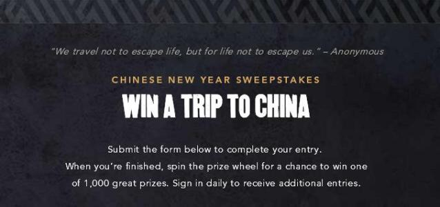 Chinese New Year and Instant Win Sweepstakes – Chance to Win a Trip for two to Shanghai, China