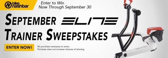 Bike Nashbar Elite Trainer Sweepstakes - Enter To Win EL-QBODI Elite Qubo Digital Interactive Trainer
