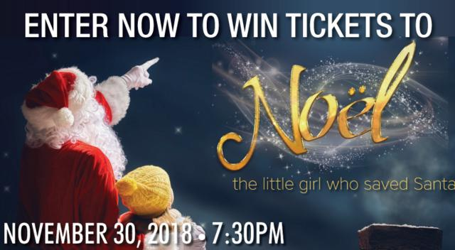 WHO-HD Iowa State Center Noel Sweepstakes