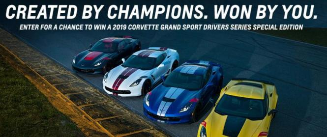 Race To Win Corvette 2019 Sweepstakes - Win 2019 Chevrolet