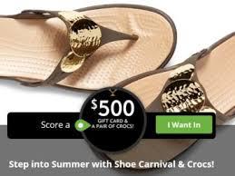 Shoe Carnival Sweepstakes -