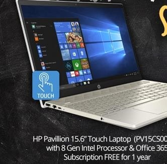 Laptop for School Sweepstakes
