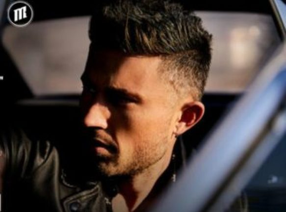 Michael Ray Her World or Mine Flyaway Sweepstakes