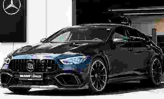 Omaze Mercedes Sweepstakes – Win Mercedes AMG GT 63
