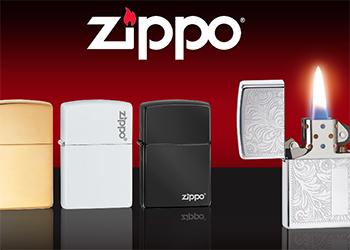 Zippo Brighten Up the Season Sweepstakes