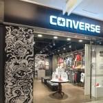 Converse Free $5 Gift Card Survey (myconversevisit.com/survey)