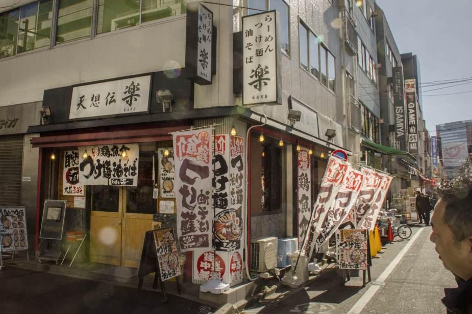 Best Ramen in Tokyo - Gaku