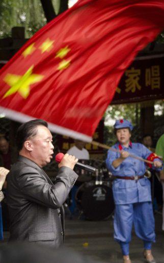 Chengdu culture