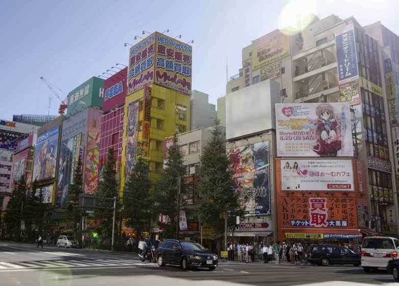 Mes Impressions De Tokyo