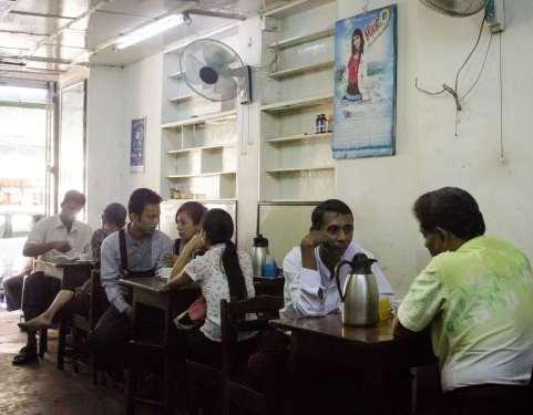 Un salon de thé