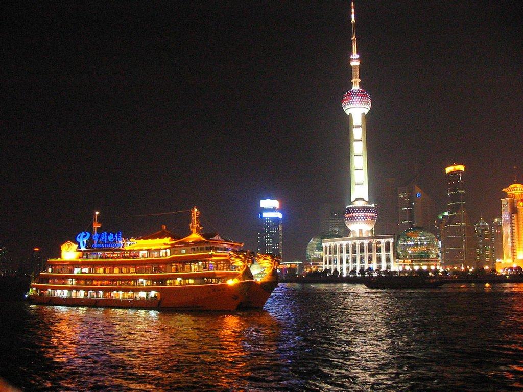 Oriental Pearl Tower de Shanghai - Photo libre de droits