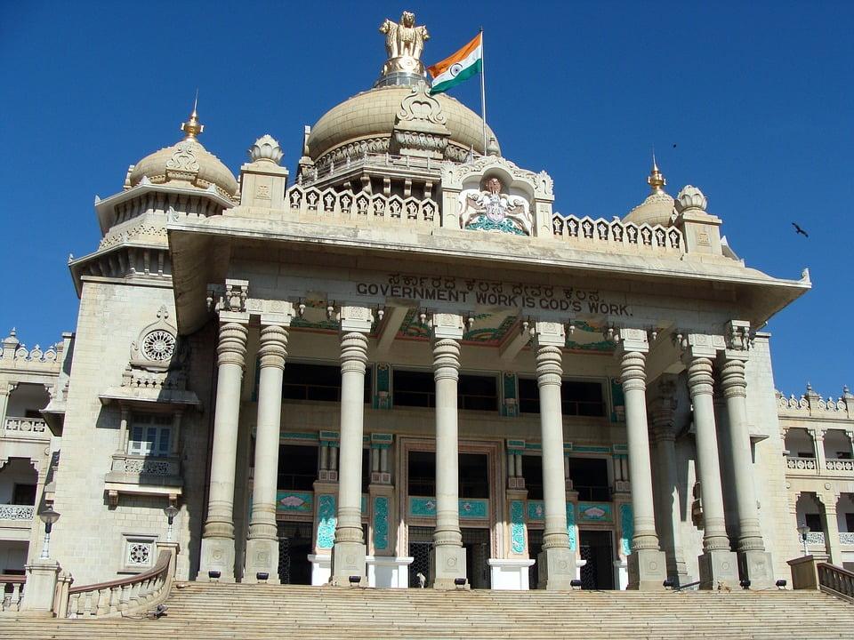 Bangalore: Vikasa Soudha - This is a copyright-free photo - Bangalore Travel Blog - Where to stay in Bangalore